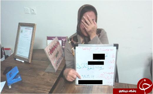 دو دختر ایرانی که عاشق لوازم آرایشی بودند بازداشت شدند!