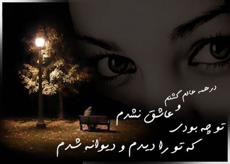 عکس نوشته های دلتنگی عاشقانه