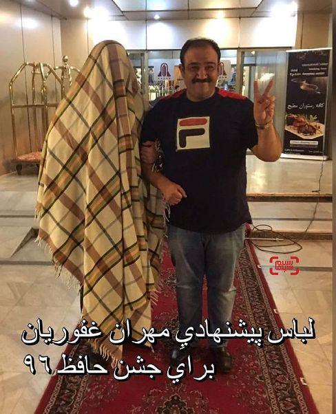 واکنش خنده دار و جالب مهران غفوریان به توهین یک نشریه به بازیگران!