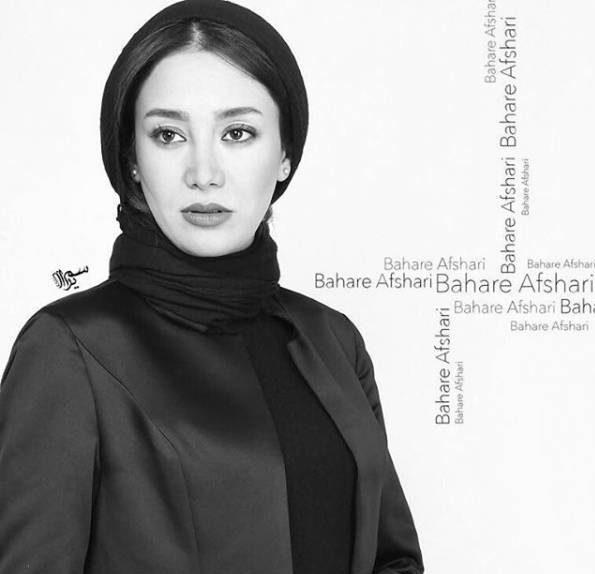 عکس آتلیه ای بازیگران - بهاره افشاری