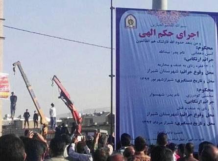 ماجرای مرد ژله ای که شبانه به ده ها زن در شیراز تجاوز کرد! (عکس)