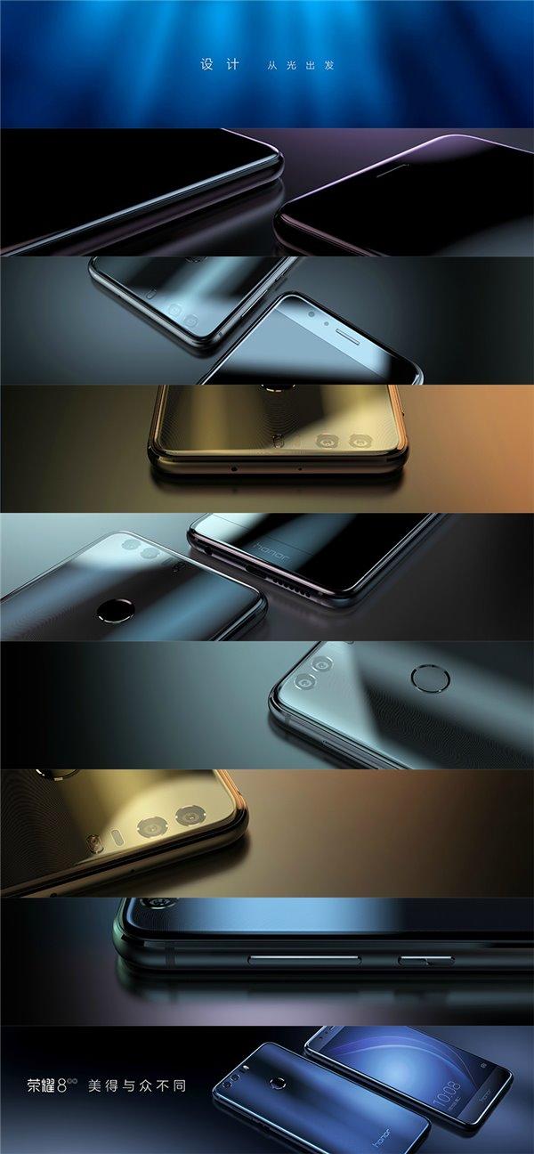 گوشی Honor 8