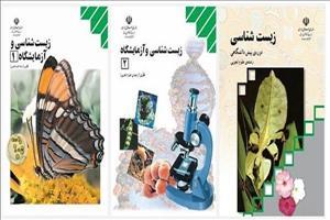 فهرست جدید واژگان فارسی شده! آپاندیس = آویزه