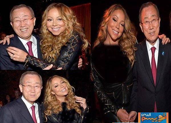 عکس رئیس سازمان ملل در کنار خواننده زن زیبا