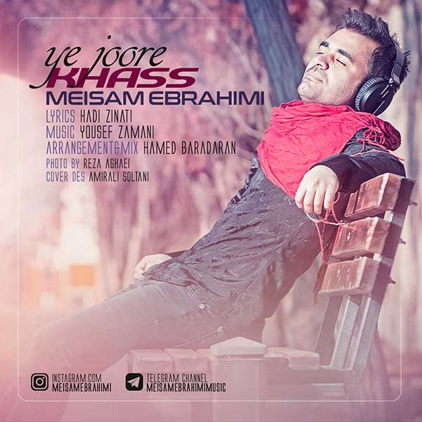 Photo of دانلود آهنگ جدید میثم ابراهیمی بنام یه جور خاص