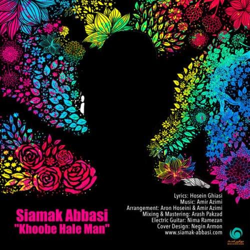 Siamak-Abbasi-Khoobe-Hale-Man