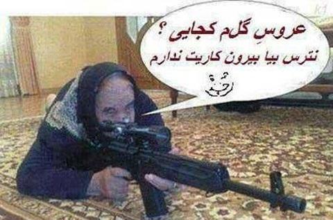 Photo of خفن ترین عکس های خنده دار در کانال تلگرام!
