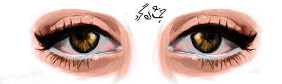 آرایش چشم گرد