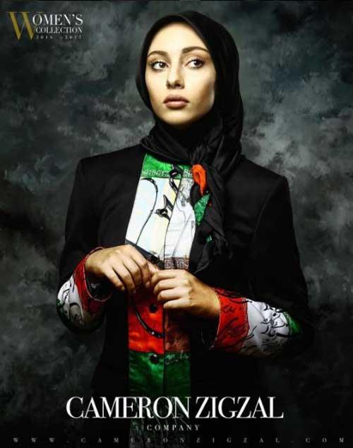 عکس های مدلینگ ترلان پروانه بازیگر جوان