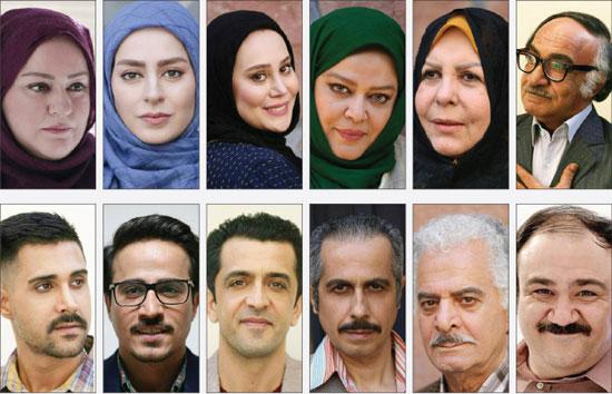 سریال همسایه ها | عکس بازیگران و داستان سریال همسایه ها