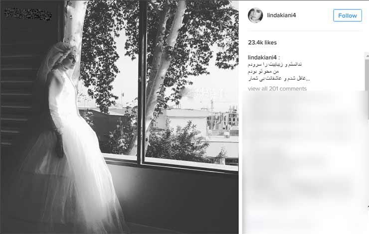 لیندا کیانی در لباس عروس