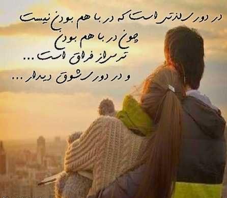 عکس نوشته غم انگیز دخترونه فاز بالا