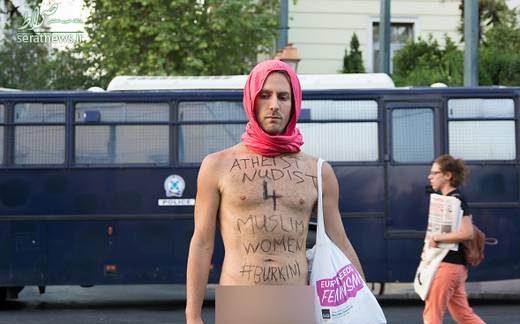 لخت شدن در خیابان برای حمایت از زنان مسلمان!