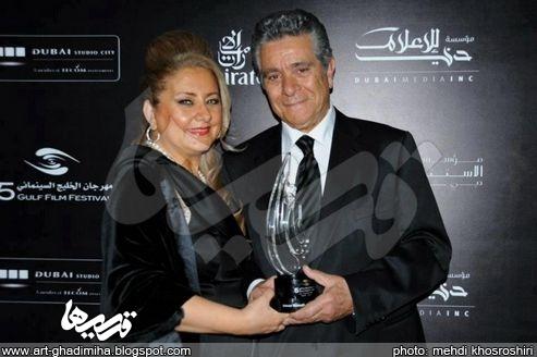 عکس های بهروز وثوقی و همسرش کتایون امجدی