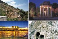 Photo of معرفی مناطق گردشگری و تاریخی ایران