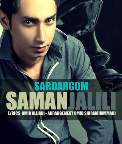 SamanJalili دانلود آهنگ سامان جلیلی به نام سردر گم