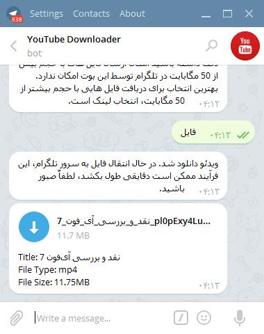 چگونگی دانلود از یوتیوب, اموزش دانلود از یوتیوب
