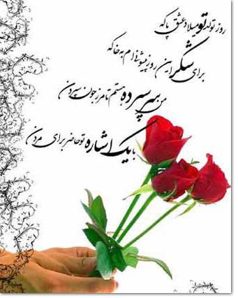 Photo of متن تبریک تولد 99 + اس ام اس تبریک روز تولد و اشعار تبریک روز تولد
