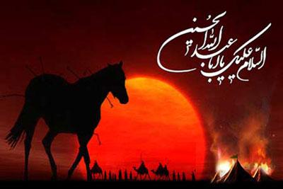 ذوالجناح اسب با وفای امام حسین (ع)
