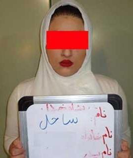 ماجرای دختر تهرانی که پیرمرد ثروتمند را با رابطه جنسی گول زد!