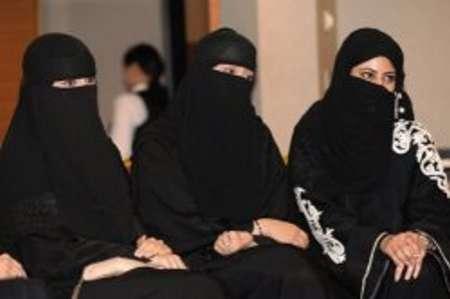 جنجال فرار 2 دختر عرب از عربستان!
