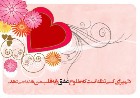 عکس نوشته های تبریک ازدواج