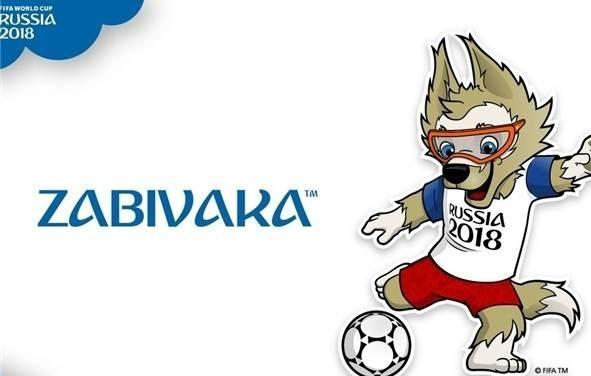 گرگ نماد جام جهانی 2018 روسیه