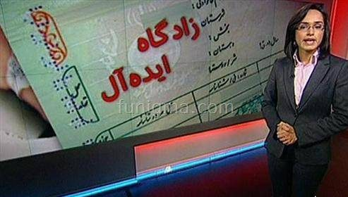 عکس های همسر رعنا رحیم پور مجری بی بی سی فارسی در تهران!