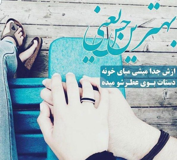 عکس+تلگرام+احساسی