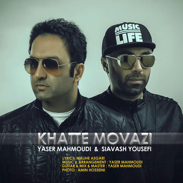 دانلود آهنگ جدید یاسر محمودی و سیاوش یوسفی بنام خط موازی