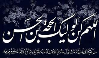Photo of دعای فرج و اثرات و فوایدش + دعای فرج به همراه ترجمه فارسی