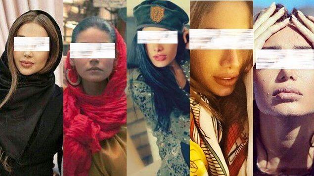 دختران زیبای ایرانی اینستاگرام