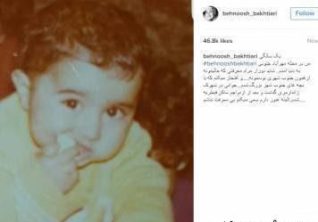 بهنوش بختیاری بچه کدام محله شهر تهران است؟ +عکس
