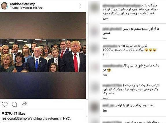 خواستگاری از ایوانکا دختر دونالد ترامپ توسط پسر ایرانی در اینستاگرام! +عکس