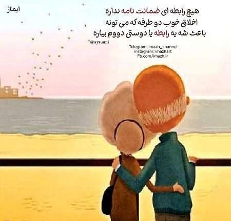 عکس های عاشقانه فانتزی بسیار زیبا و جدید با متن های رمانتیک