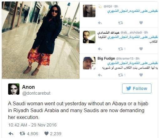 عکس بی حجاب زن عرب در خیابان های عربستان جنجالی شد! + عکس کشف حجاب زن