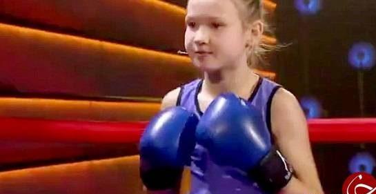 عکس های دختر 9 ساله که بوکسور حرفه ای است!