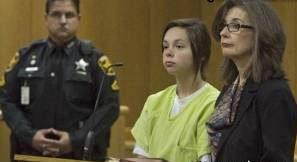 دختر جوان به دلیل زایمان مخفی در حمام دستگیر شد! + عکس دختر
