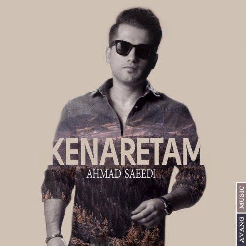 دانلود آهنگ جدید احمد سعیدی بنام کنارتم