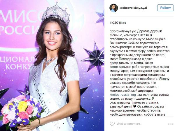 تصاویر زیباترین دختر روسیه و زندگی خصوصی زندگی دختر شایسته روس