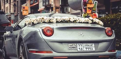 عکس اولین خودروی عروس فراردی در اهواز