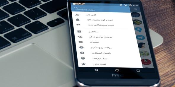 ترفند خارج شدن از بلاک در تلگرام (چگونه از مسدودی خارج شویم؟)