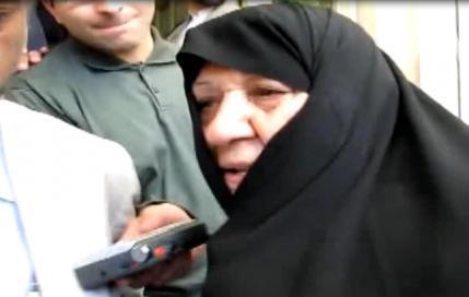 ماجرای ازدواج آیت الله هاشمی رفسنجانی و همسرش عفت + تصاویر همسرش