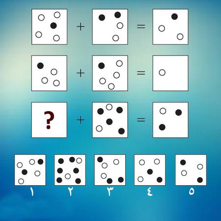 تست هوش پیدا کردن نقاط سیاه و سفید در ورق ها