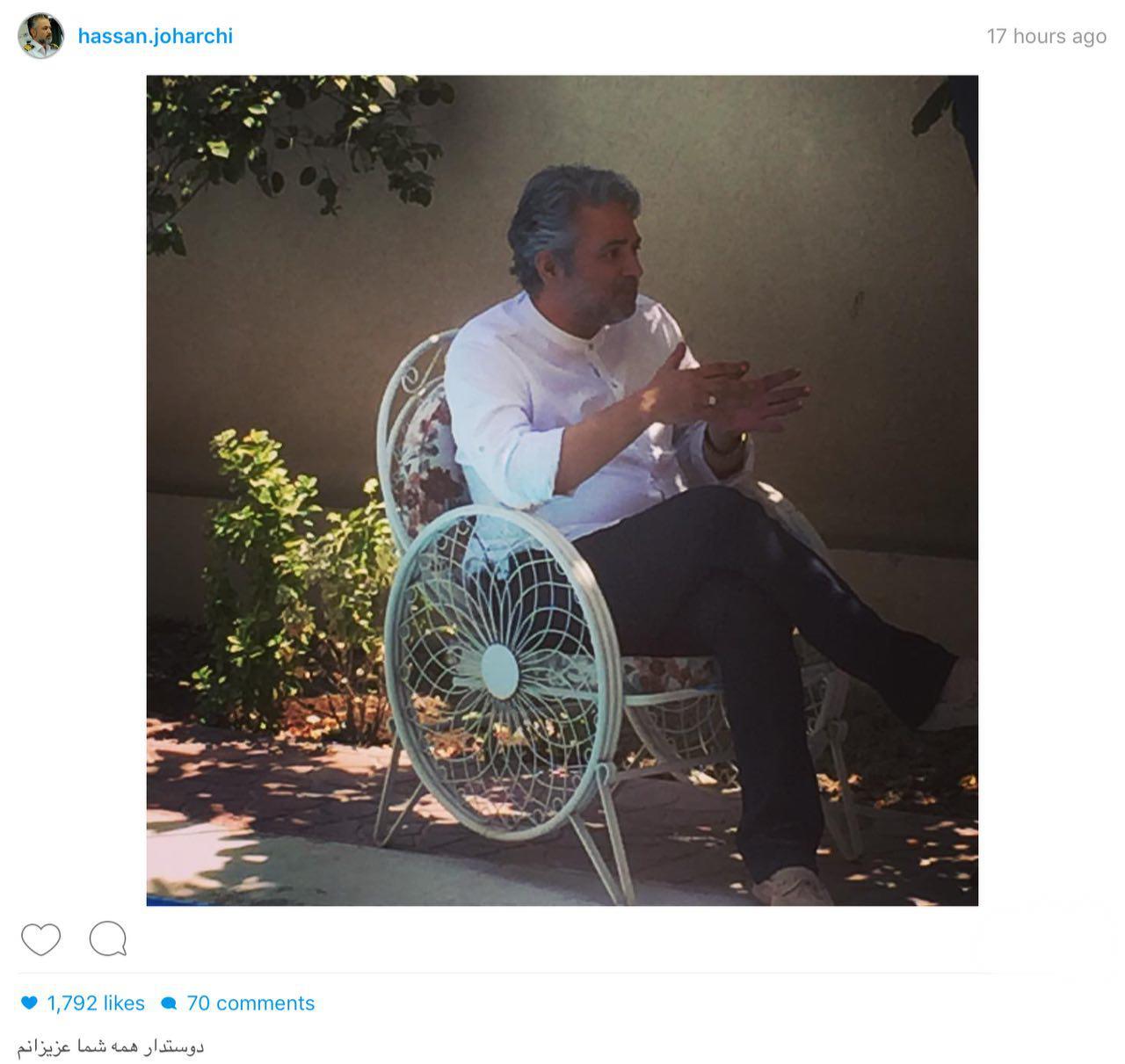 آخرین عکس حسن جوهرچی که در اینستاگرام منتشر کرد