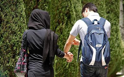 دوست دختر داشتن از نظر اسلام حرام است؟