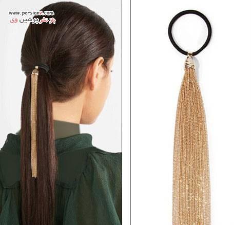 مدل های تزیین مو با اکسسوارهای شیک و زیبا