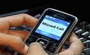 شیوه کلاهبرداری با تماس میس کال پیش شماره 909!