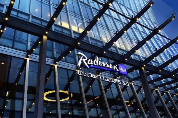 هتل رادیسون بلو باتومی ( Radisson Blu Hotel Batumi)