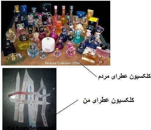 عکس های های خنده دار و بامزه و خفن خارجی و ایرانی